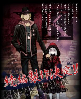 k_project_season_2____by_tsukiyominekomiku-d5uo56p