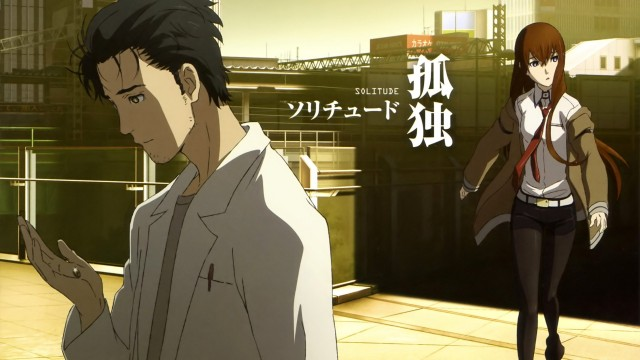 scans_steins_gate_fuka_ryouiki_no_deja_vu_1920x1080_78069